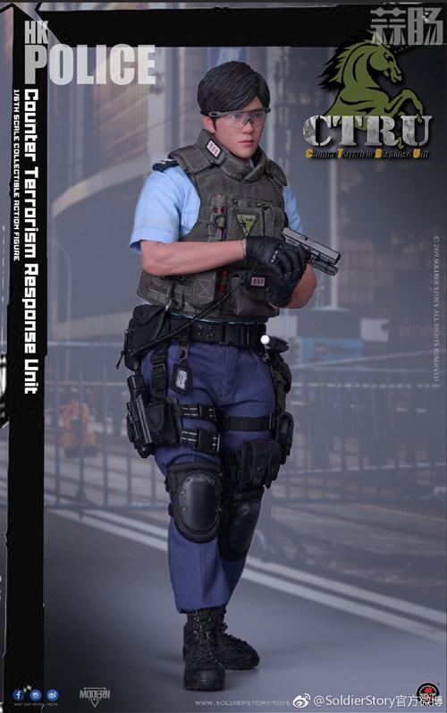 SoldierStory公布1/6 香港警察 反恐特勤队小明 模玩 第6张