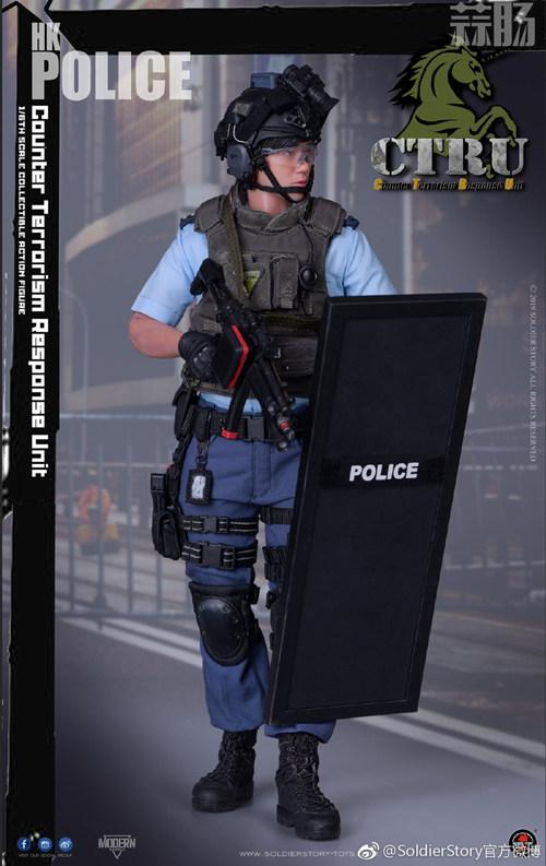 SoldierStory公布1/6 香港警察 反恐特勤队小明 模玩 第4张