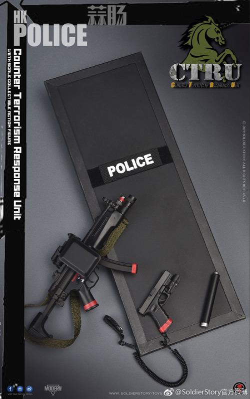 SoldierStory公布1/6 香港警察 反恐特勤队小明 模玩 第10张
