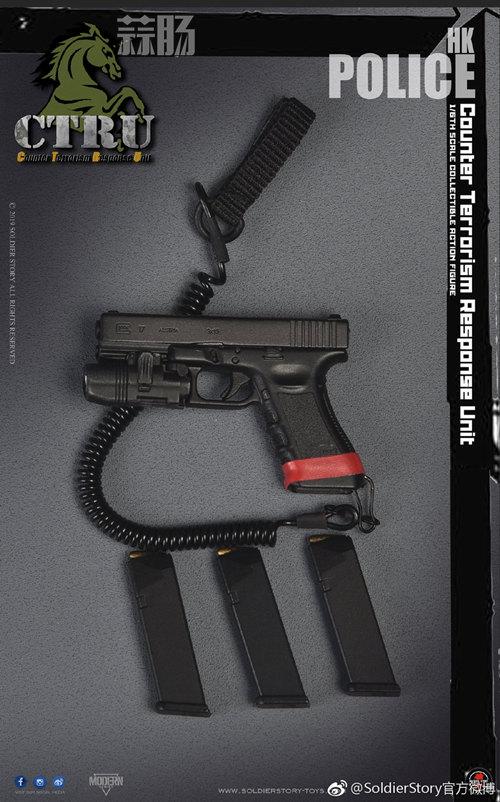 SoldierStory公布1/6 香港警察 反恐特勤队小明 模玩 第12张