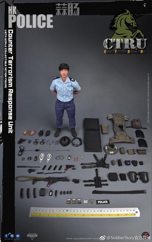 SoldierStory公布1/6 香港警察 反恐特勤队小明 模玩 第13张