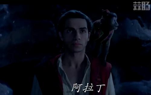 迪士尼真人电影《阿拉丁》中文预告公开 神灯是亮点? 动漫 第2张