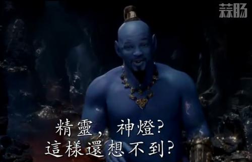 迪士尼真人电影《阿拉丁》中文预告公开 神灯是亮点? 动漫 第3张