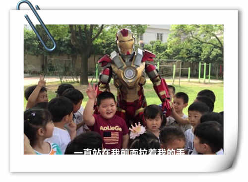 中国版的钢铁侠?纯手工制作MK17 惊呆女儿班学生