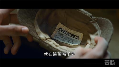 《大侦探皮卡丘》预告片曝光,看一下激萌的皮卡丘!! 动画 电影 皮卡丘 动漫  第1张