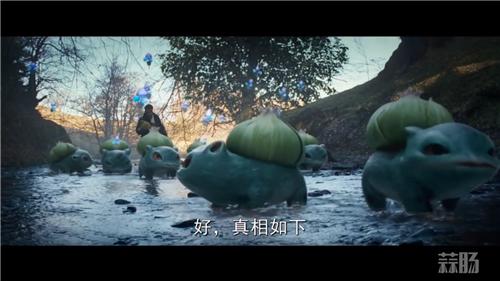 《大侦探皮卡丘》预告片曝光,看一下激萌的皮卡丘!! 动画 电影 皮卡丘 动漫  第4张