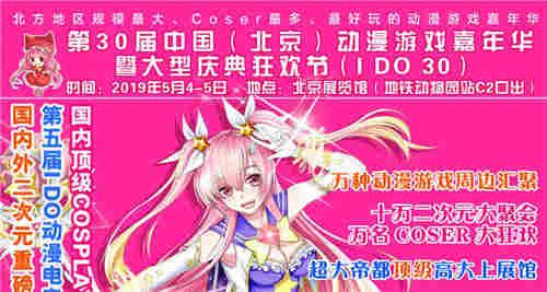 二次元顶级赛事ChinaJoy超级联赛开始招募!