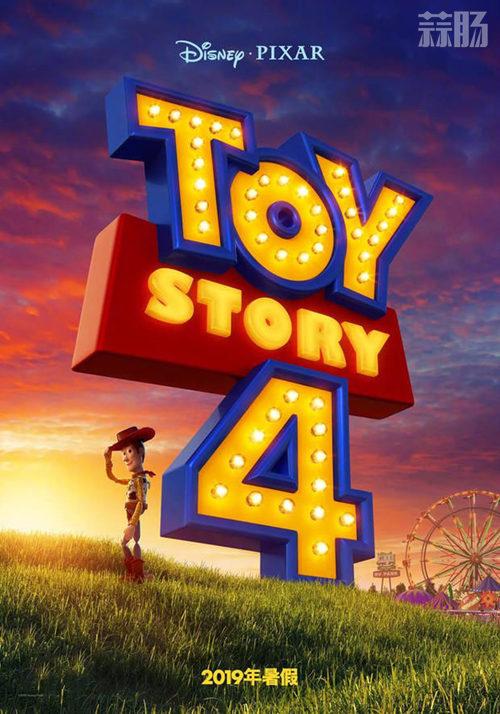 盘点今年值得期待的迪士尼电影 你最想看哪一部? 动漫 第6张
