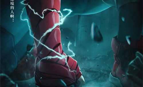 《我的英雄学院两位英雄》首日票房上千万,又一个上亿的日漫?