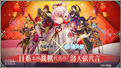 《为谁而炼金》剧场版动画公布PV,6月14日上映 动漫 第2张