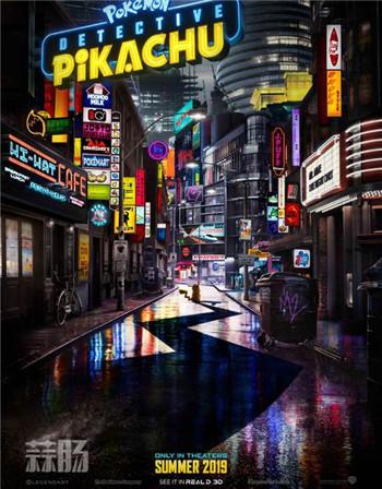精灵宝可梦真人电影大侦探皮卡丘发布新1分钟预告 动漫 第1张