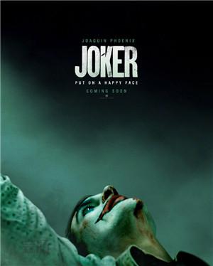 "DC新片《小丑》发布首张海报!""换上笑脸"""