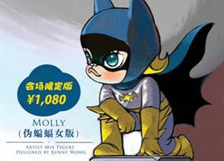 Hot Toys与Kennyswork联动Molly (伪蝙蝠女版)上海国际潮流玩具展独家预订