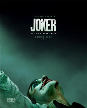 DC新片电影小丑发布首个中字预告,这是一出悲剧? 动漫 第1张