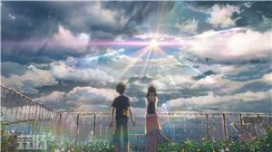 新海诚新片《天气之子》首曝预告,7月19日日本上映