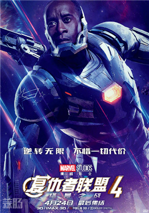 《复仇者联盟4:终局之战》上映在即,漫威公布新一轮角色海报 动漫 第9张