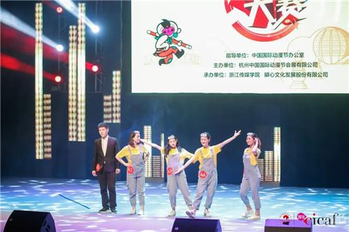声优百强,为你倾听——中国国际动漫节倒计时20天 漫展 第10张
