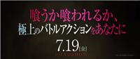 真人版《东京喰种2》发布预告,金木研又来了?