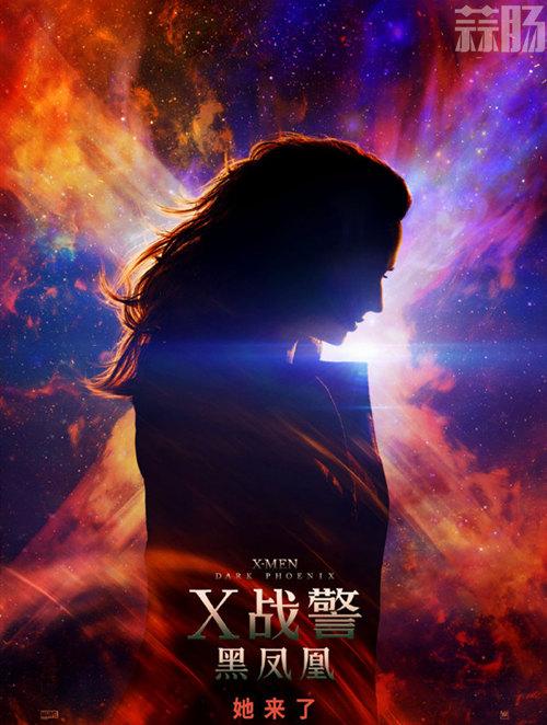 《X战警:黑凤凰》国内确认引进 定档为? 动漫