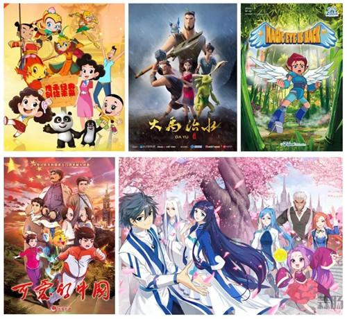 """中国国际动漫节倒计时15天 这里不仅能看到""""复联"""" 漫展 第3张"""