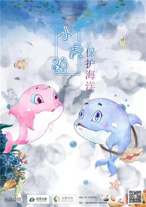 """中国国际动漫节倒计时15天 这里不仅能看到""""复联"""" 漫展 第9张"""