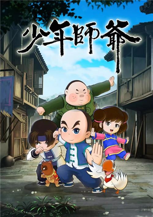 """中国国际动漫节倒计时15天 这里不仅能看到""""复联"""" 漫展 第10张"""