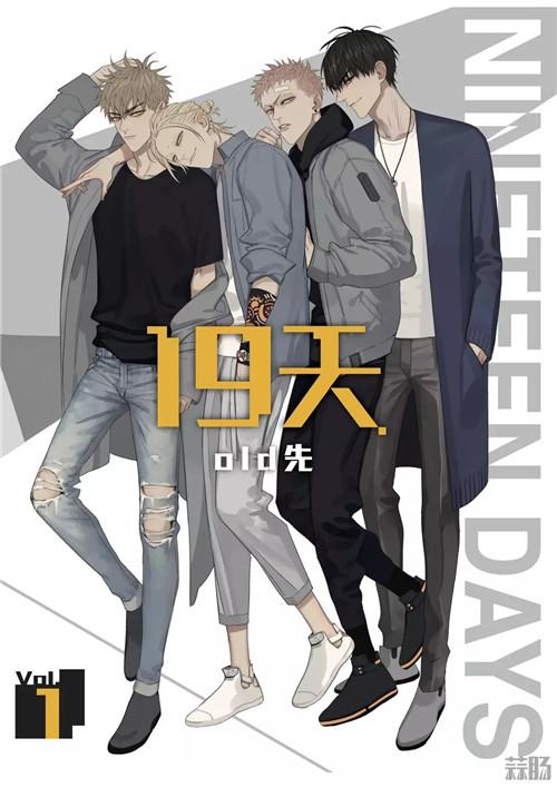"""中国国际动漫节倒计时15天 这里不仅能看到""""复联"""" 漫展 第19张"""
