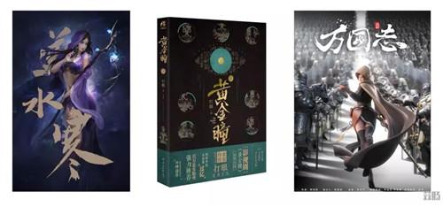 """中国国际动漫节倒计时15天 这里不仅能看到""""复联"""" 漫展 第24张"""