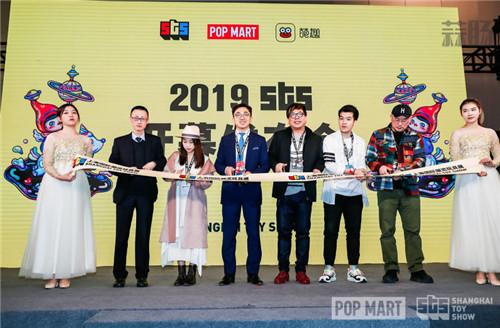 2019上海国际潮流玩具展圆满落幕数万粉丝点燃魔都! 模玩 第5张