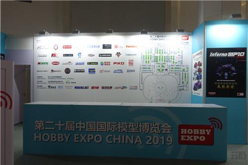 第二十届中国国际模型博览会展前媒体日返图 精美模型抢先看 模玩 第1张