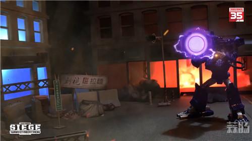 台湾孩之宝公开《变形金刚》赛博坦之战围城系列定格动画 变形金刚 第8张