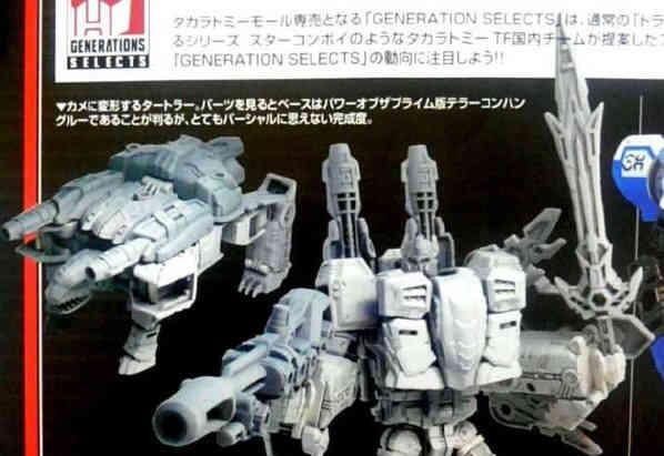日本杂志曝光变形金刚G1 Select系列深海狂魔成员坚甲龟灰模图