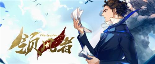 鼓掌欢迎《风语咒》制片人 娃娃鱼动画创始人 也来开课了 杭州 漫展 中国国际动漫节 漫展  第9张