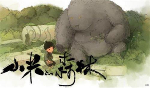 鼓掌欢迎《风语咒》制片人 娃娃鱼动画创始人 也来开课了 杭州 漫展 中国国际动漫节 漫展  第10张