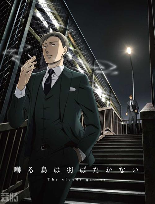 《鸣鸟不飞》剧场版动画化决定!PV与宣传图公开 动漫 第1张