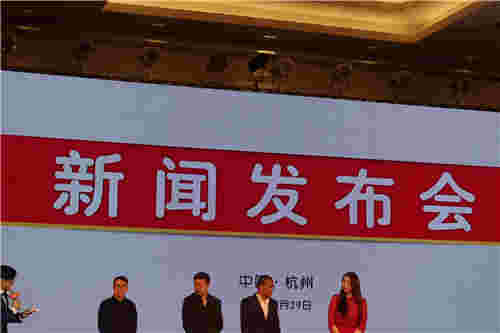 直击第十五届中国国际动漫节新闻发布会 大咖云集