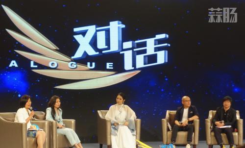 第十五届中国国际动漫节高峰论坛——你所关心的动漫行业大事件? 动漫 第2张