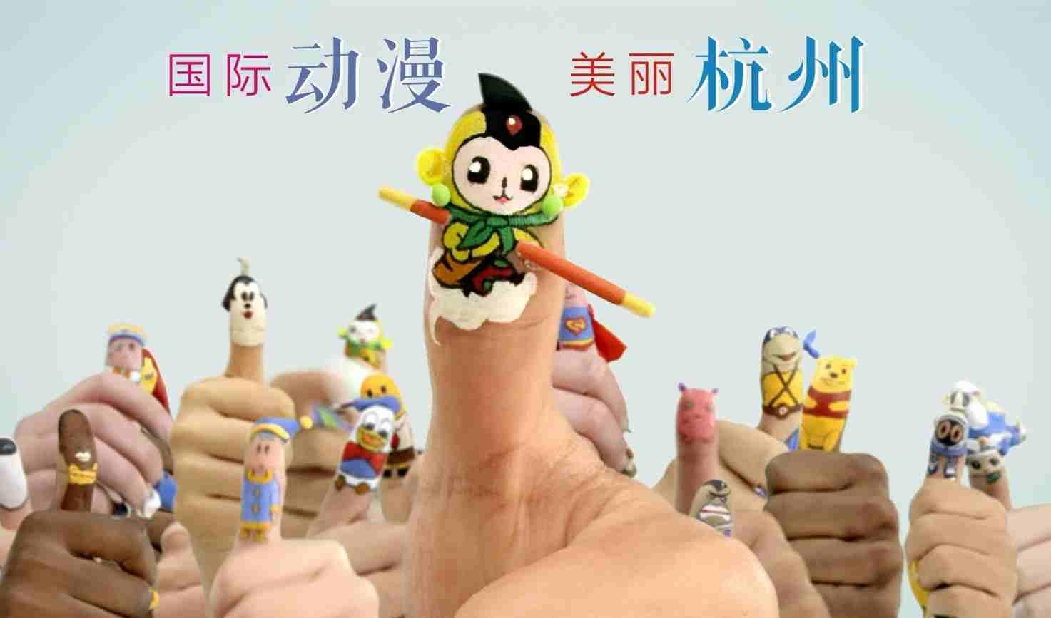 杭州国漫——《我和我的祖国》COSPLAY快闪 太好看了!