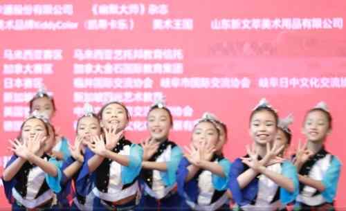 【2019杭州国漫】天眼杯国际少儿漫画大赛颁奖典礼