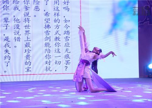 第十五届中国COSPLAY超级盛典总决赛获奖名单出炉 COSPLAY COS 2019中国国际动漫节 漫展 杭州国漫 2019 中国国际动漫节 漫展  第18张