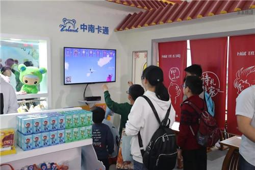 中南卡通 玩转杭州动漫节 国风展台精彩不断 漫展 第8张