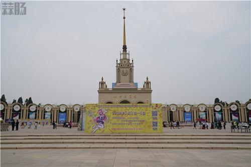 汪东城现身北京IDO漫展!这次COS的又是什么角色呢 二次元 第1张