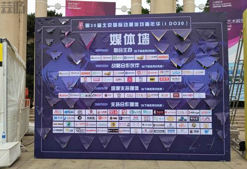 汪东城现身北京IDO漫展!这次COS的又是什么角色呢 二次元 第2张