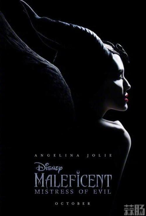 《沉睡魔咒2》发布预告!玛琳菲森辣个魔女,她回来了。 动漫