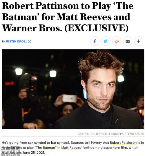 《暮光之城》男主角罗伯特·帕丁森有望出演新一代蝙蝠侠 罗伯特·帕丁森 蜘蛛侠 暮光之城 动漫  第1张