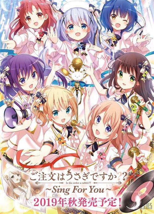 OVA《点兔》9月发售!剧中歌高音质音源等同捆 动漫 第3张