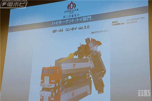 东京玩具展MP-44擎天柱细节图公开 变形金刚 第1张