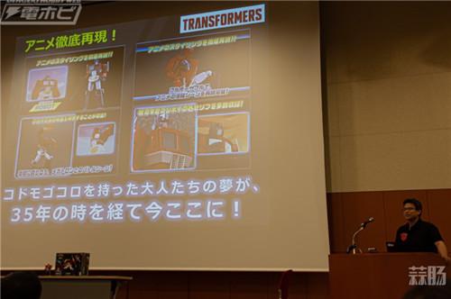 东京玩具展MP-44擎天柱细节图公开 变形金刚 第5张