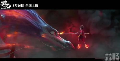 动画《哪吒之魔童降世》发布定档预告