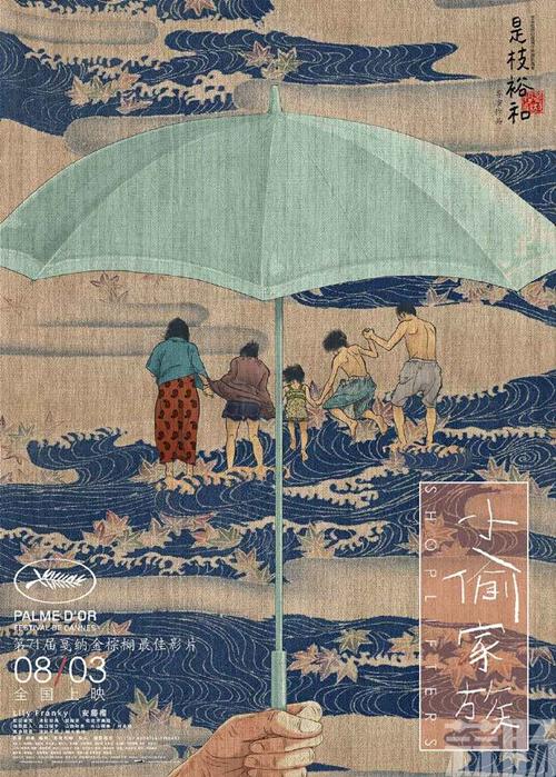 黄海老师设计的《千与千寻》海报公开!此前设计了《龙猫》海报  绿皮书 龙猫 千与千寻 黄海 动漫  第5张